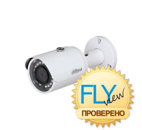 Камера Dahua DH-IPC-HFW1020SP-0280B-S3