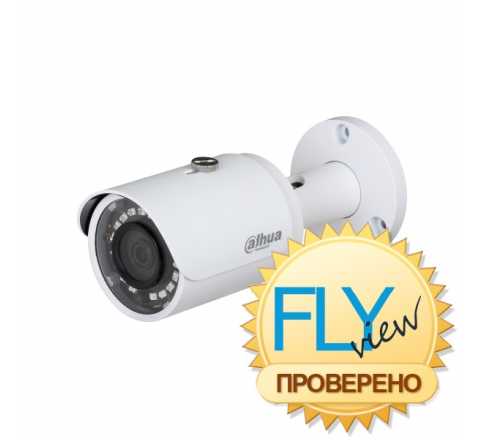 Камера Dahua DH-IPC-HFW1220SP-0360B-S3