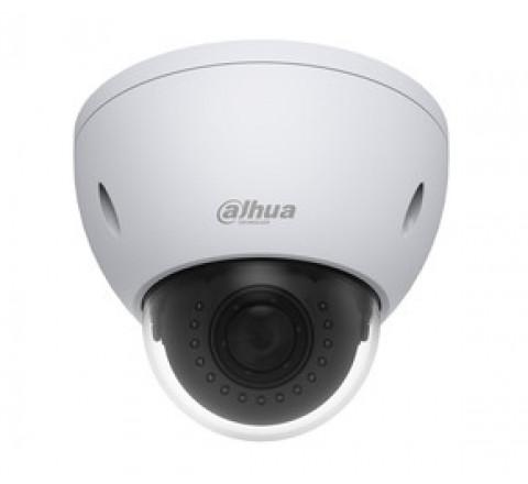 Камера Dahua DH-HAC-HDBW3220EP-Z