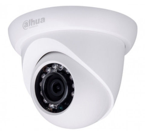 Камера Dahua DH-HAC-HDW2220SP-0600B