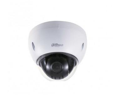 Камера Dahua DH-IPC-HDBW2101RP-VFS