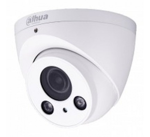 Камера Dahua DH-IPC-HDW4231EMP-AS-0600B
