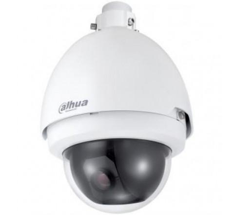 Камера Dahua DH-IPC-HFW4120BP-0360B