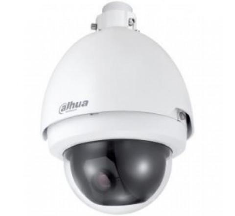 Камера Dahua DH-IPC-HFW4120BP-0600B