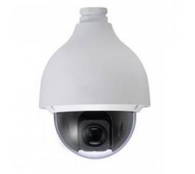Камера Dahua DH-IPC-HFW4220DP-0600B