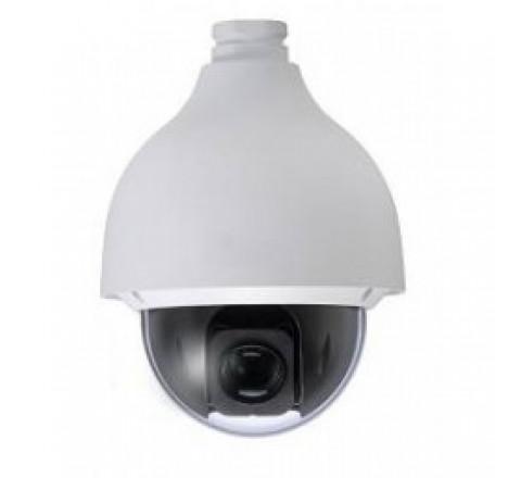 Камера Dahua DH-IPC-HFW4220DP-0800B