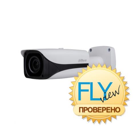 Камера Dahua DH-IPC-HFW5121EP-Z