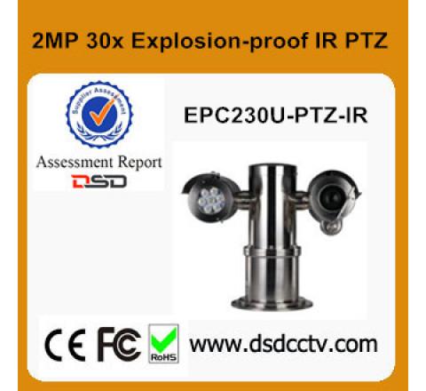 Камера Dahua DH-EPC230U-PTZ-IR