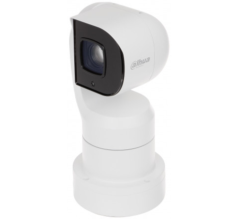 Камера Dahua DH-PTZ1A225U-IRA-N