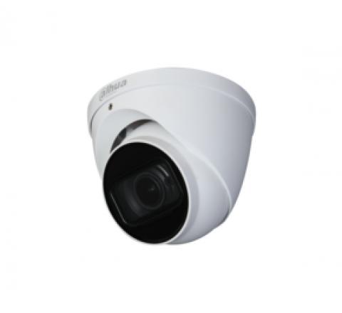 Камера Dahua DH-HAC-HDW2501TP-Z-A-DP