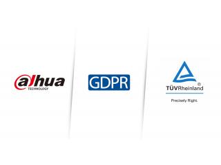 Оборудование Dahua получило сертификат TÜV Rheinland соответствия требованиям GDPR