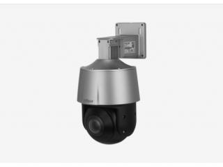 Новая серия PTZ камер снабжена искусственным интеллектом и функцией активного сдерживания