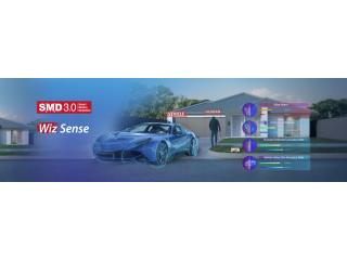 Dahua анонсировала встраивание в свои продукты обновленной технологии умной детекции движения SMD 3.0