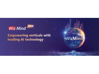Dahua представляет обновленную серию продуктов WizMind