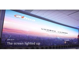 Компания Dahua установила в шанхайском центре управления Big Data ультра-большой LED дисплей