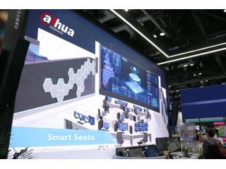 Новая видеостена Dahua и решение для центра управления продемонстрировано на выставке в Китае