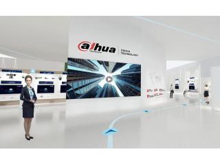 Виртуальный инновационный центр Dahua был отмечен престижной премией PSI Premier
