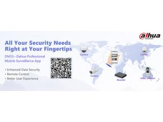 Дахуа запускает мобильное приложение DMSS для управления видеонаблюдением и прочими системами