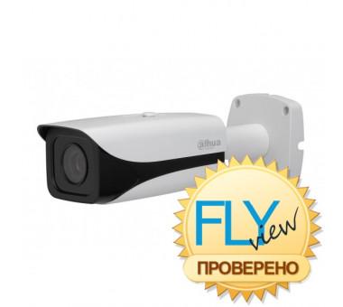 Камера Dahua DH-IPC-HFW5300EP-H-Z