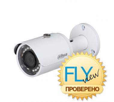 Камера Dahua DH-IPC-HFW1220SP-0280B