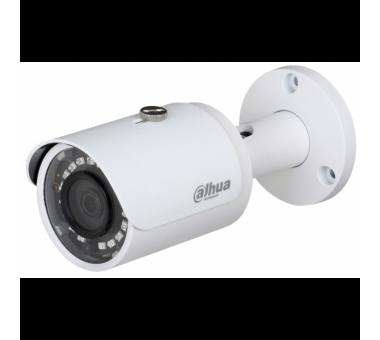 Камера Dahua DH-HAC-HFW1220SP-0280B