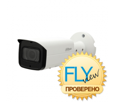 Камера Dahua DH-IPC-HFW2531TP-ZS