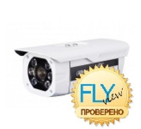 Камера Dahua DH-IPC-HFW5200P-IRA-0722A