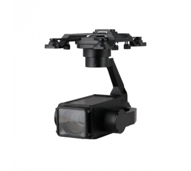 Dahua DHI-UAV-GA-V-8030T