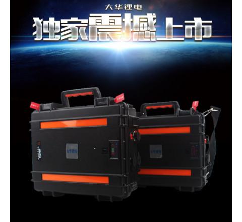 Dahua Lithium battery