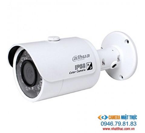 Камера Dahua DH-IPC-HDW1231SP