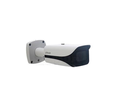 Камера Dahua DH-IPC-HFW5231EP-ZHE