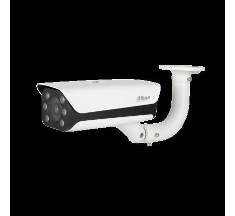 Камера Dahua DH-IPC-HFW8242E-Z20FR-IRA-LED