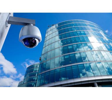 Cистема пультовой охраны для бизнес-центра